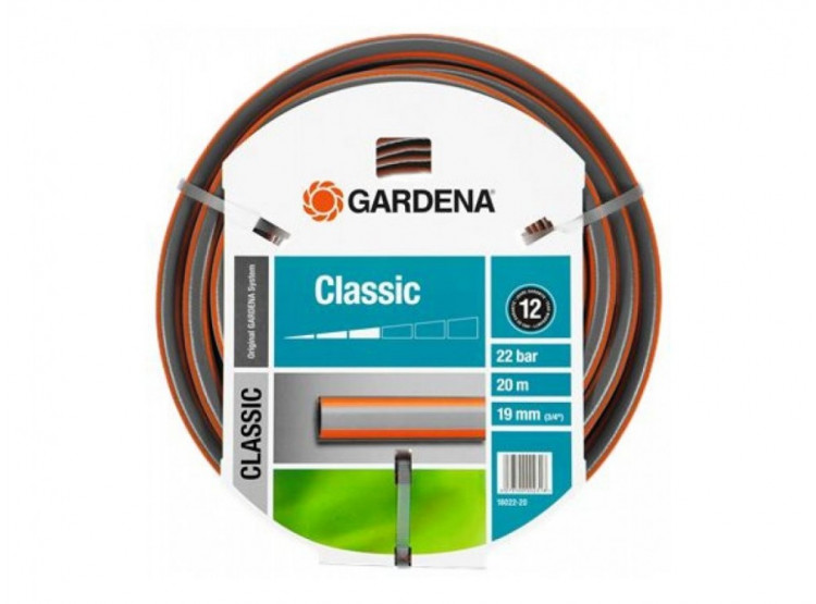 "GARDENA Hadice Classic 19mm (3/4"")/20m 18022-20"